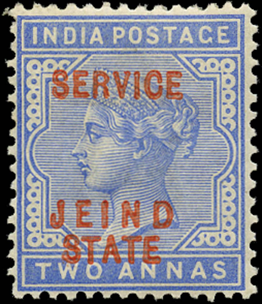 I.C.S. JIND 1886  SGO11b Official 2a dull blue error JEIND for JHIND