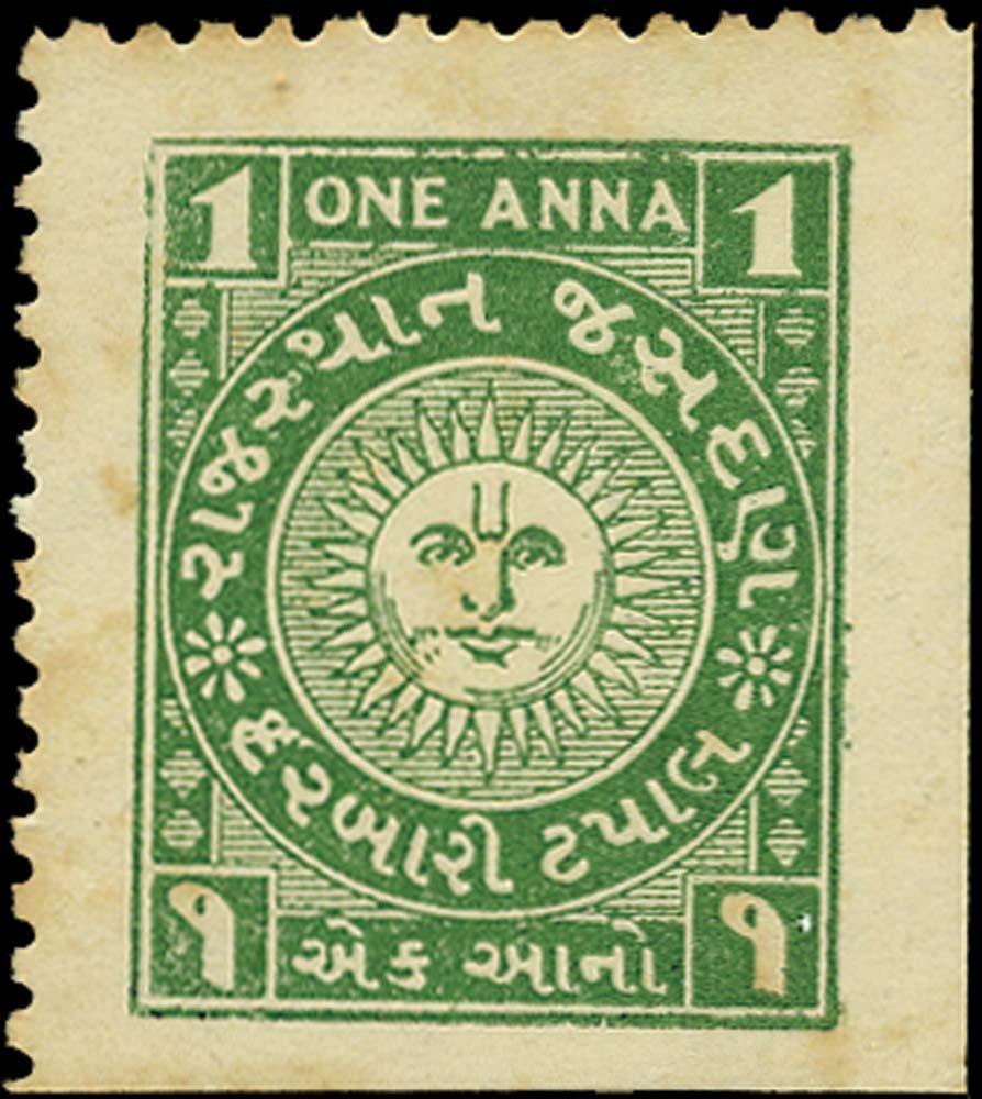 I.F.S. JASDAN 1942  SG3 Mint