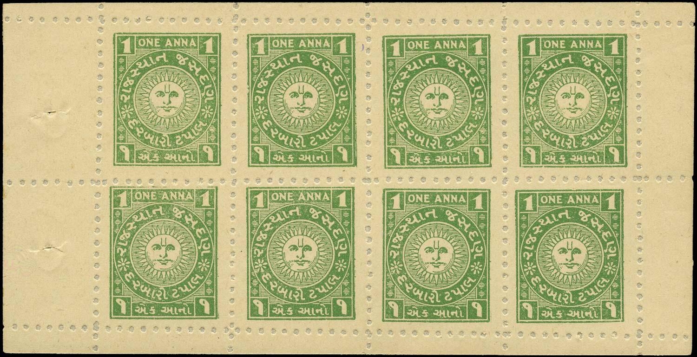 I.F.S. JASDAN   SG6 Mint