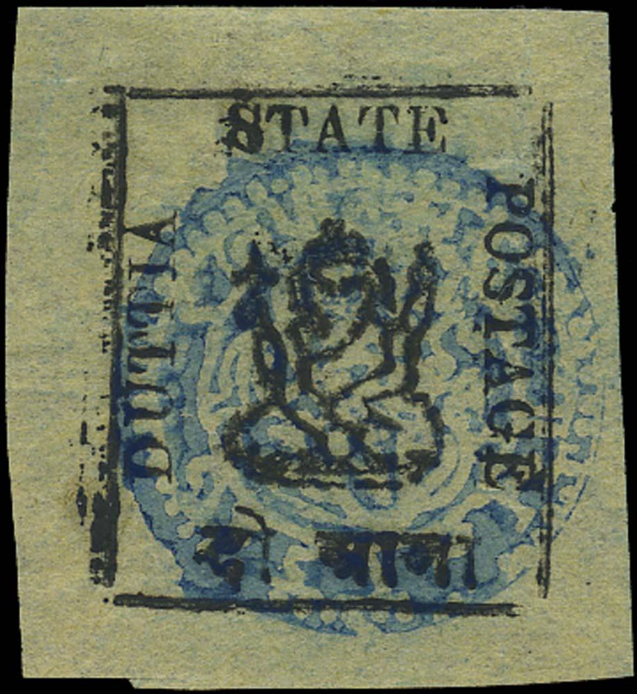 I.F.S. DUTTIA 1897  SG10a Mint