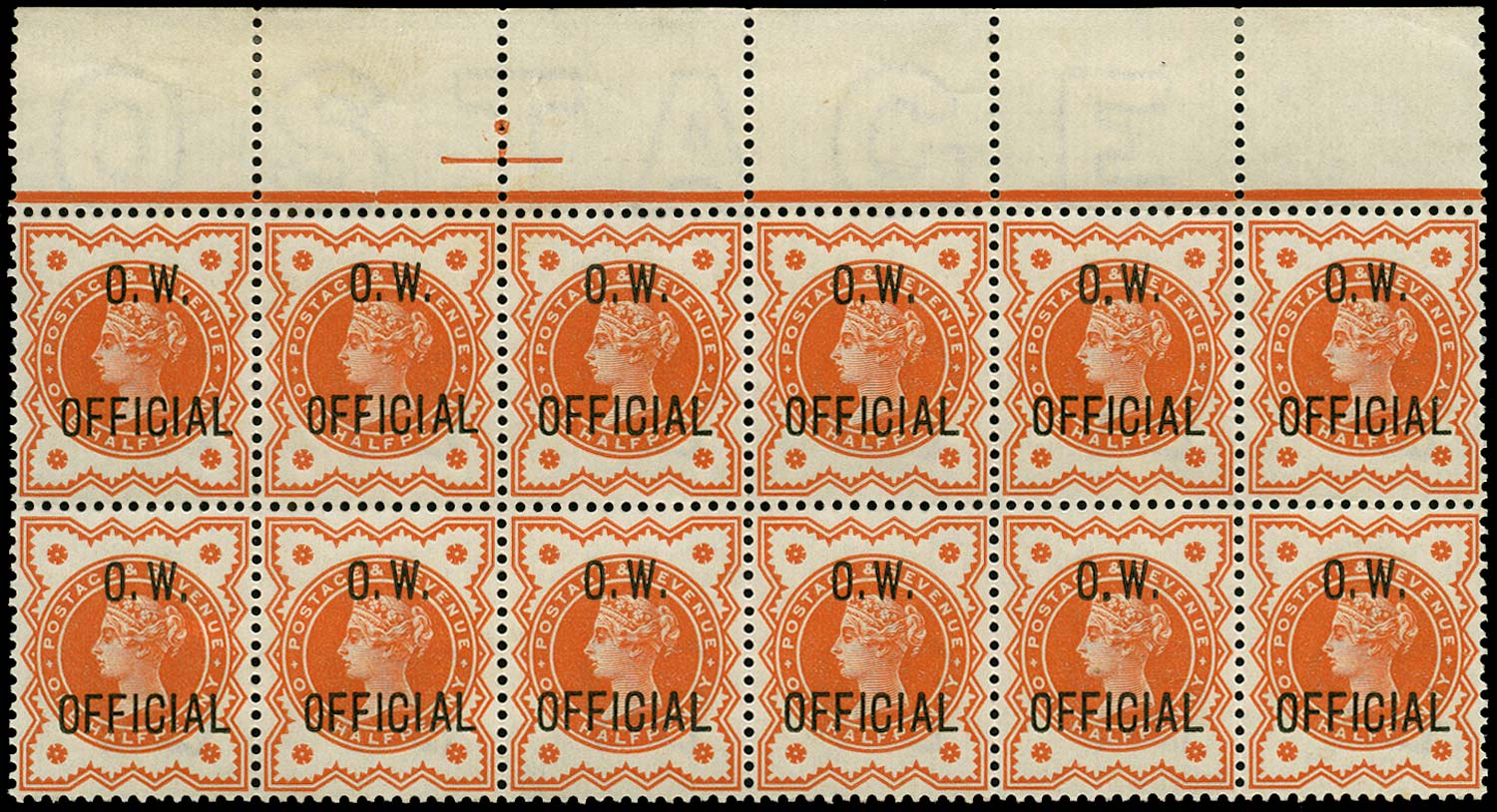 GB 1896  SGO31 Official Unmounted o.g. ex DLR archives