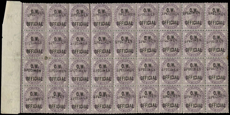 GB 1896  SGO33s Official - SPECIMEN type 15