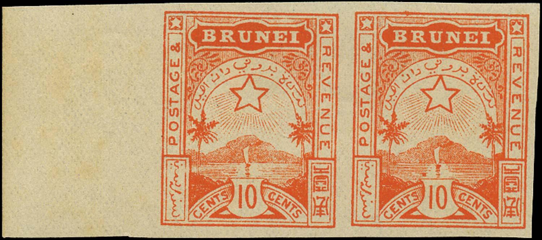 BRUNEI 1895  SG7a Mint 10c orange-red imperforate pair unmounted