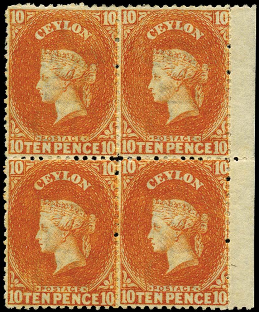 CEYLON 1867  SG70b Mint 6d red-orange watermark CC