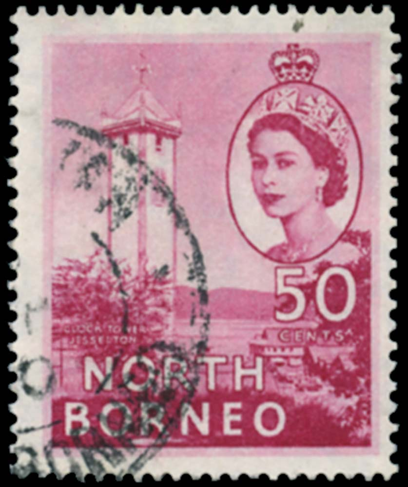 NORTH BORNEO 1954  SG382aw Used 50c rose watermark inverted