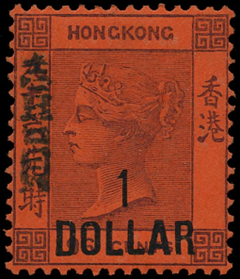HONG KONG 1891  SG50w Mint $1 on 96c purple on red WATERMARK INVERTED