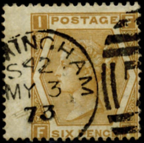 GB 1972  SG124 Pl.12 Used -