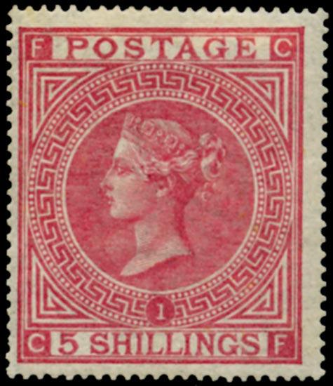 GB 1867  SG126 Pl.1 Mint