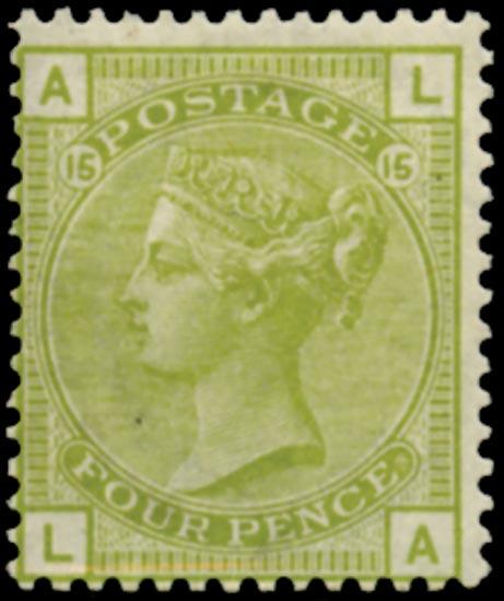 GB 1877  SG153 Pl.15 Mint