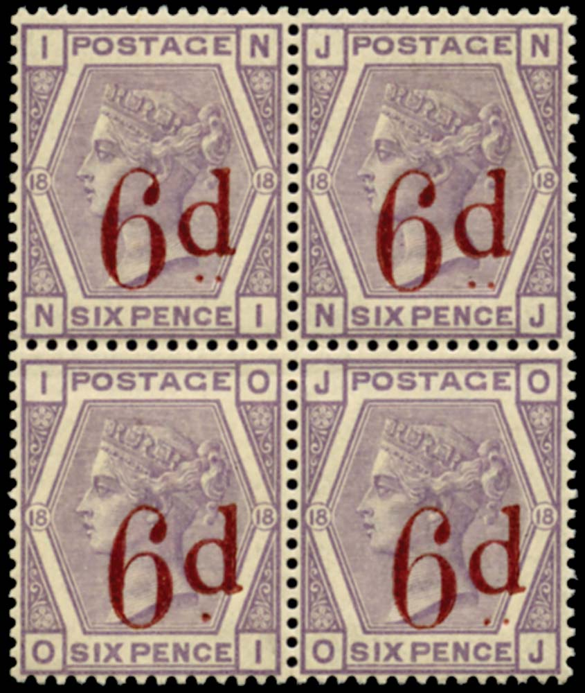 GB 1883  SG162 Pl.18 Mint - Unmounted o.g. (OI State 2)