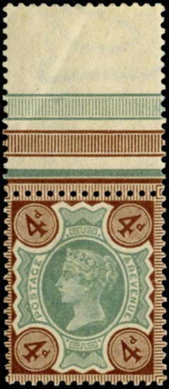 GB 1887  SG205wi Mint - Wmk. Inverted