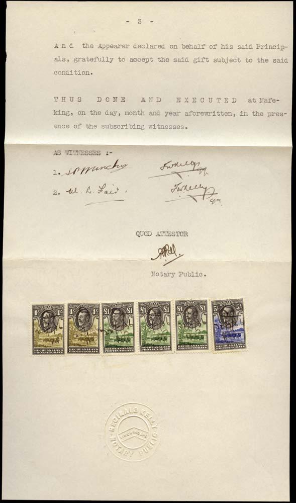 BECHUANALAND 1944 Revenue KGV £1 black x5 on complete document