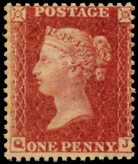 GB 1862  SG40var Pl.R16 Mint - Unmounted o.g.