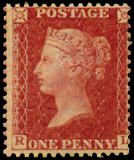 GB 1862  SG40var Pl.R16 Mint - Unmounted o.g.