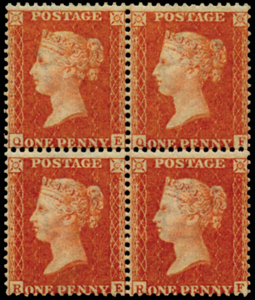GB 1857  SG33var Pl.46 Mint - Unmounted o.g.