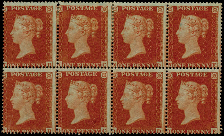 GB 1854  SG17 Pl.R2 Mint