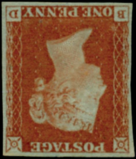 GB 1841  SG8wi Pl.72 Mint