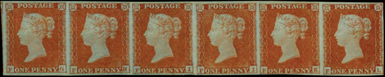 GB 1841  SG9 Pl.126 Mint