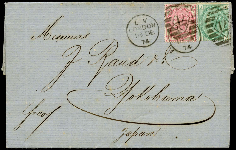 GB 1874  SG143,150 Cover to Yokohama, Japan