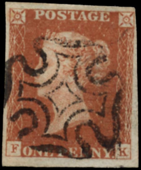 GB 1841  SG8var Pl.32 Used VFU black MC (FK)