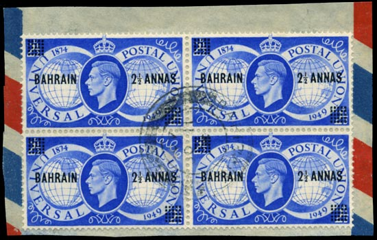 BAHRAIN 1949  SG67a Used UPU 2½a on 2½d variety Lake in India