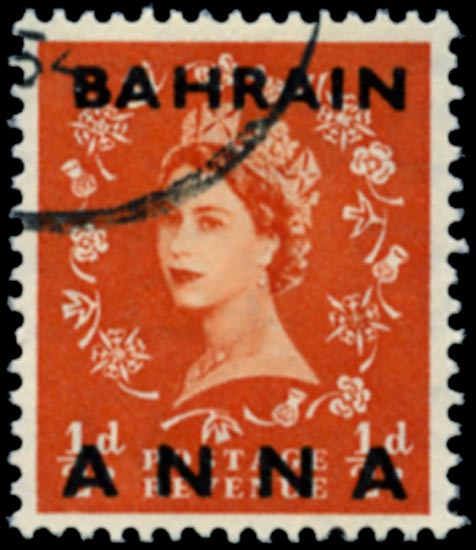 BAHRAIN 1952  SG80a Used ½a on ½d red-orange error Fraction ½ omitted