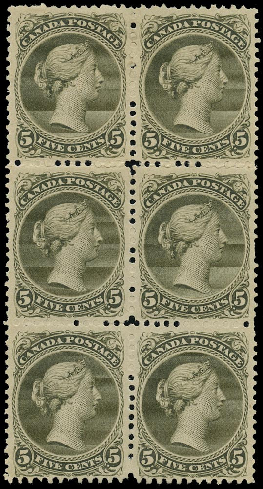 CANADA 1868  SG63 Mint Large Queen 5c olive-green perf 11¾x12