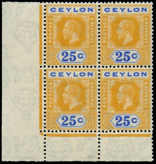 CEYLON 1921  SG351aw Mint 25c orange-yellow and blue Script wmk inverted