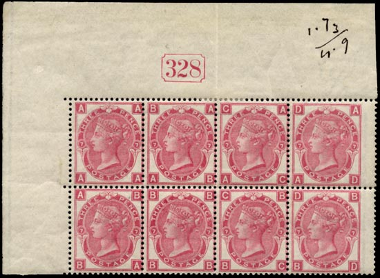 GB 1872  SG102 Pl.7 Mint Superb block of eight
