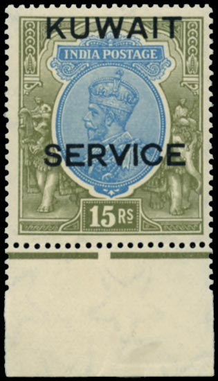 KUWAIT 1929  SGO27 Official 15r blue and olive unmounted