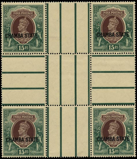 I.C.S. CHAMBA 1938  SG98 Mint 15r brown and green heart of sheet block