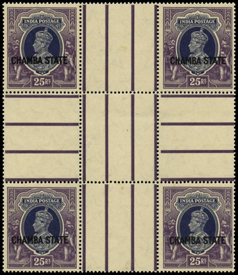 I.C.S. CHAMBA 1938  SG99 Mint 25r slate-violet and purple heart of sheet block