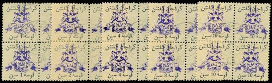 MALAYA THAI OCC 1943  SGTK1/5 Used set of 5 blocks of 4 with Syonan cds
