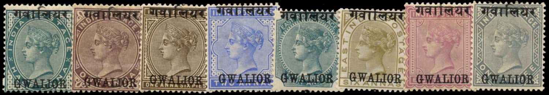 I.C.S. GWALIOR 1885  SG4b/11b Mint