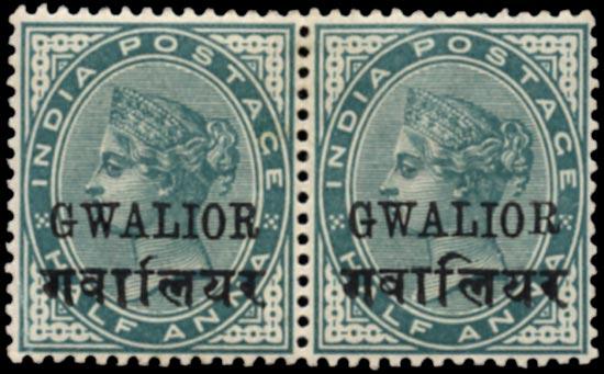 I.C.S. GWALIOR 1885  SG16c/ce Mint