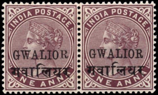 I.C.S. GWALIOR 1885  SG19/b Mint