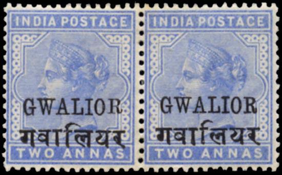 I.C.S. GWALIOR 1885  SG22c/cb Mint