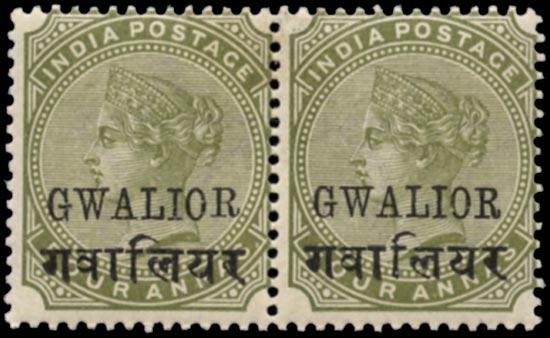I.C.S. GWALIOR 1885  SG27c/cc Mint