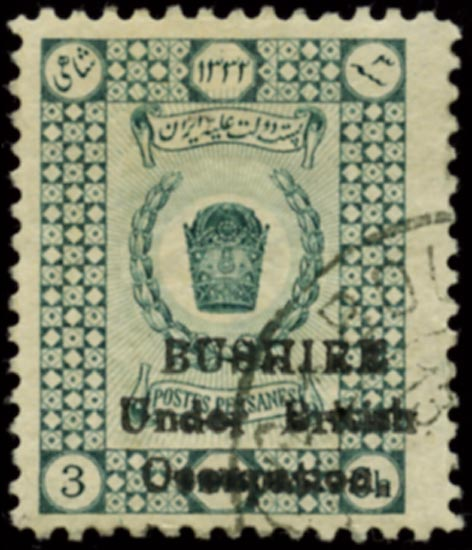 BUSHIRE 1915  SG17 Used Coronation 3ch from setting IV pos.3