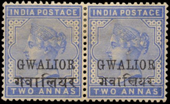 I.C.S. GWALIOR 1885  SG21d Mint