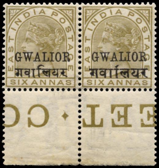 I.C.S. GWALIOR 1885  SG28d Mint