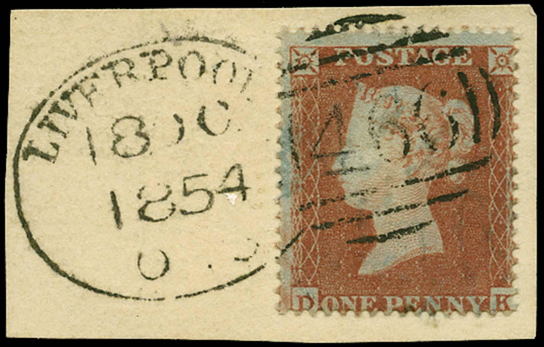 GB 1841  SG17 Pl.187 Used