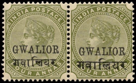 I.C.S. GWALIOR 1885  SG27d Mint