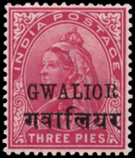 I.C.S. GWALIOR 1899  SG38d Mint
