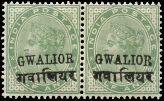 I.C.S. GWALIOR 1899  SG40/e Mint