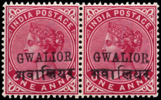 I.C.S. GWALIOR 1899  SG41/e Mint