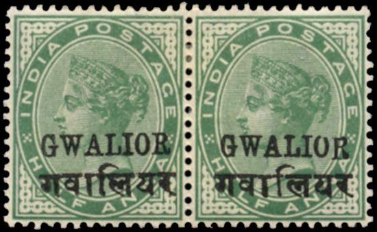 I.C.S. GWALIOR 1899  SG40g/ge Mint