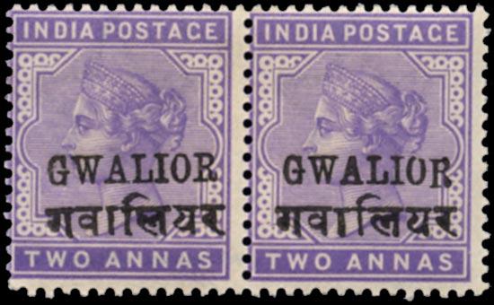 I.C.S. GWALIOR 1899  SG42/e Mint