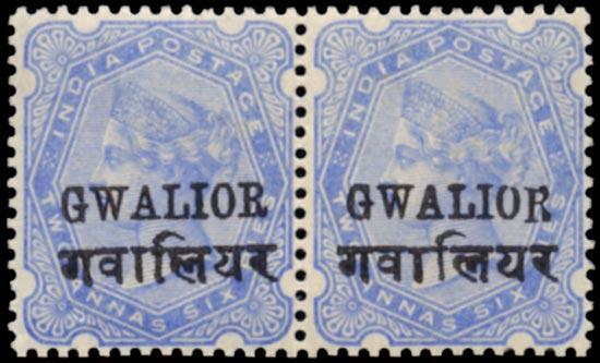 I.C.S. GWALIOR 1899  SG43/e Mint