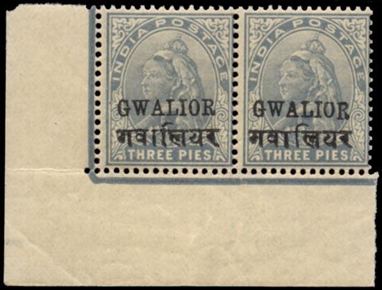 I.C.S. GWALIOR 1899  SG39/e Mint